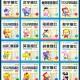 幼儿园练字数字拼音汉字笔画描红本儿童算术练习册  2451650