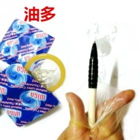 2只玻尿酸套加10只避孕套共12只
