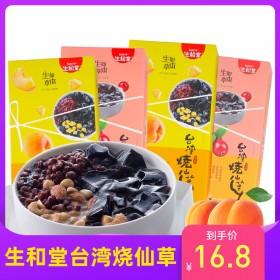 蔓越莓烧仙草260g【2盒】