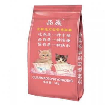 猫粮5斤通用包邮海洋鱼味