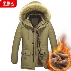 南极人冬季外套爸爸装中长款棉衣男加厚大码中老年棉服
