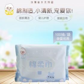 [4包装]棉小宠棉柔巾一次性洗脸巾婴儿湿巾干湿两用