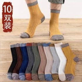袜子男中筒防臭吸汗透气长袜秋冬韩版长筒袜四季运动男