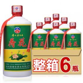 荷花酒贵州原浆酒53度酱香型白酒500ml/6瓶