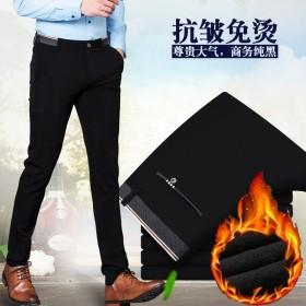 高弹力加绒加厚长裤男士商务休闲裤韩版修身直筒西装裤