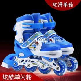 儿童溜冰鞋成人滑冰鞋男女单鞋单闪光直排轮滑鞋可调节