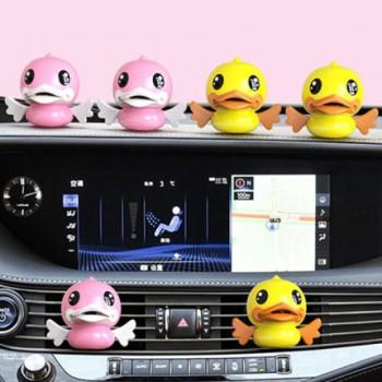 小黄鸭汽车香水出风口卡通可爱车载香薰摆件小飞鸭车内