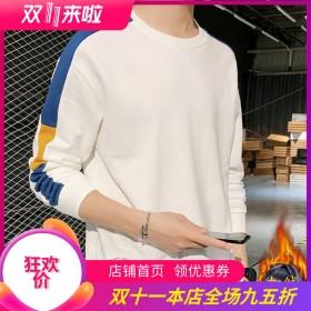 加绒卫衣男秋冬季保暖套头宽松长T恤打底衫韩版休闲