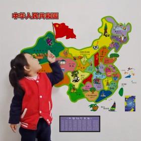 卡通早教儿童房间幼儿园中國地图墙壁贴画自粘墙面贴纸