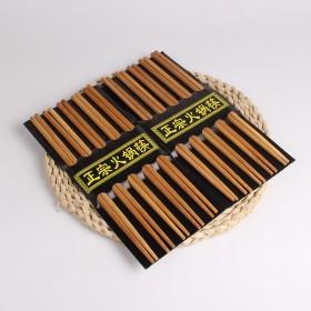 10双正宗火锅筷 家居碳化筷子 天然环保竹木筷子厨