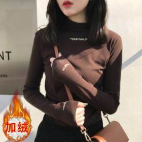 打底衫女冬加绒T恤显瘦字母半高领针织打底衫修身厚款