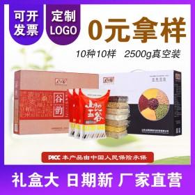 五谷杂粮礼盒装粗粮组合八宝米粥团购送礼福利定制10