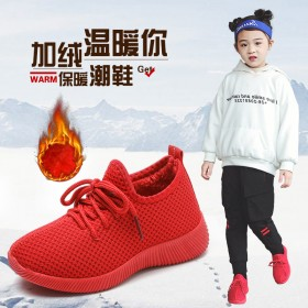 儿童运动鞋冬天男童休闲加绒跑步鞋女童软底轻便女鞋