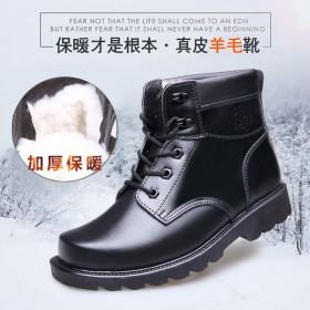 冬季軍靴男特種兵作戰靴真皮靴子雪地靴加絨加厚棉鞋羊