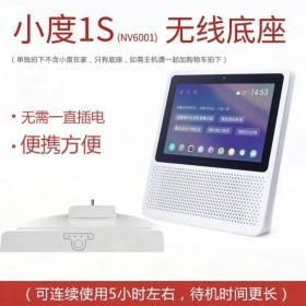 在家1S1c音箱AI语音视频控制音箱机器人小杜