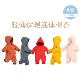 婴儿羽绒棉服连体衣外出抱衣保暖棉衣