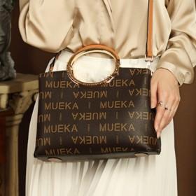 法國品牌女包/手提大容量包
