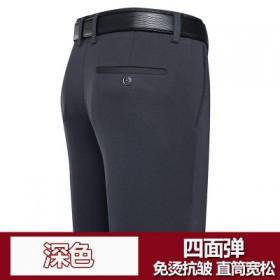 秋冬季厚款中老年休闲裤弹力高腰宽松爸爸装西裤男