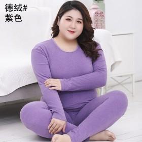 加肥加大保暖内衣女加绒套装200斤大码胖MM打底衫