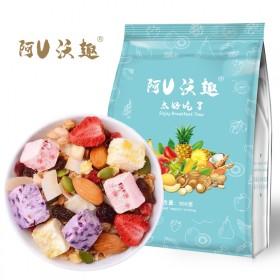 500g酸奶果粒块水果麦片即食