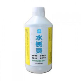 水锈灵500ML铁锈清洗剂除锈剂瓷砖清洁剂