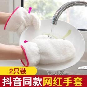 厨房用品生活日用品洗碗工具刷锅神器