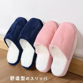 新款燈芯絨棉拖鞋男女家居地板拖冬季居家室內保暖防滑