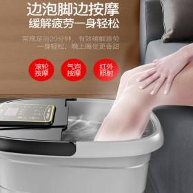 鼎泰洗脚全自动加热足浴盆按摩家用插电动足疗泡脚