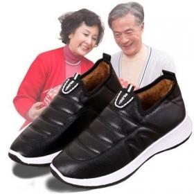 【老北京】冬款加绒保暖妈妈鞋