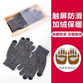 触摸屏针织触屏手套男女冬季加绒毛线保暖防滑