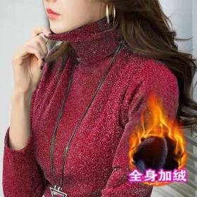 秋冬款高领打底衫长袖加绒加厚T恤女百搭外穿小衫金银