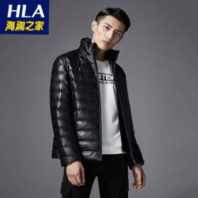 海澜之家品牌剪标羽绒服外套大衣夹克