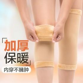 保暖护膝秋冬季加绒款膝盖套防寒保暖护关节男女士护膝