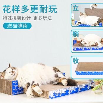 猫抓板猫爪板磨爪器猫板大号耐磨瓦楞纸