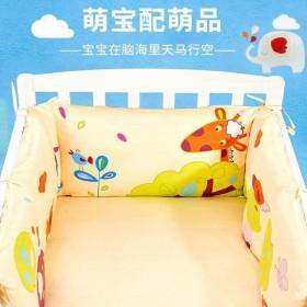 彩色ins风婴儿床床围边棉儿童拼接床婴儿软包布艺