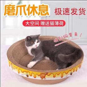 猫抓板碗形猫窝猫爪板窝磨爪器瓦楞纸耐磨猫抓盆猫玩具