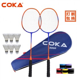 【玩坏换新】羽毛球拍成人学生耐打儿童单拍打不烂高弹