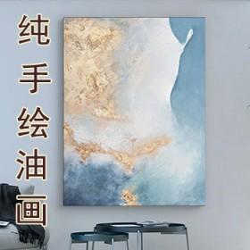 纯手绘抽象风景油画现代简约北欧装饰画