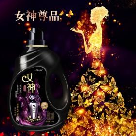 女神香水酵素洗衣液5斤持久留香浓缩香氛深层去污无荧