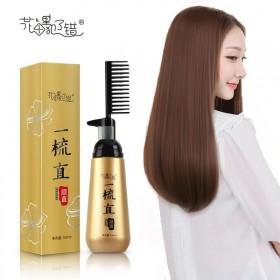 直发膏免拉定型一梳直不伤发头发软化剂离子烫软化膏洗