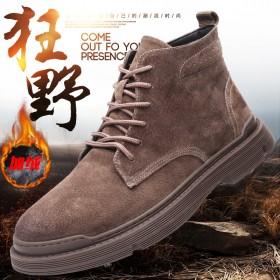 馬丁靴男真皮加絨棉鞋工裝鞋雪地靴青年高幫保暖防滑男