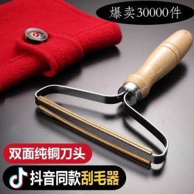 刮毛球器 毛球修剪器 去毛器去球器 衣服刮毛器 干