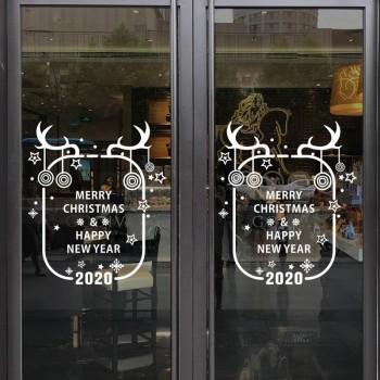 奶茶店铺窗户玻璃门装饰圣诞节圣诞快乐贴纸贴画贴字