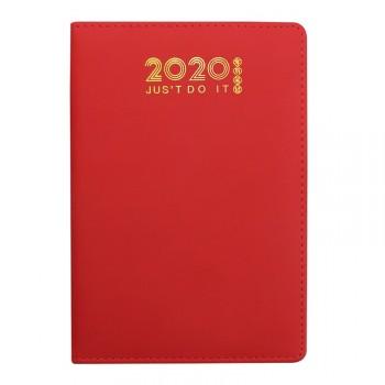 2020年历本一天一页日程本工作效率手册计划本