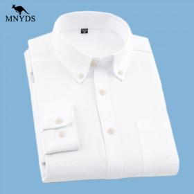秋季新款男士牛津纺长袖白衬衫修身打底休闲韩版潮流牛