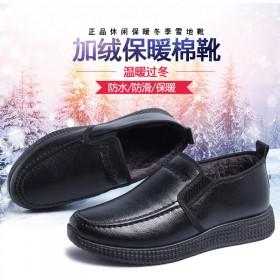 新款加绒加厚棉鞋男爸爸休闲保暖鞋防滑耐磨中老年鞋