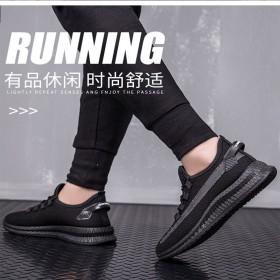 冬新款加绒百搭椰子棉鞋韩版运动休闲板鞋潮男网红鞋