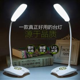 LED三档触摸调光阅读台灯护眼学习USB充电插两用
