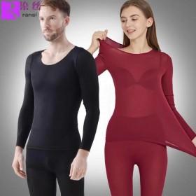 情侣款37度保暖内衣发热恒温内衣女 套装无缝修身3