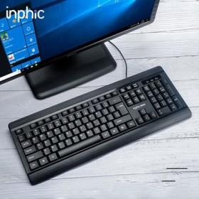 英菲克 V580有线防水静音键盘
